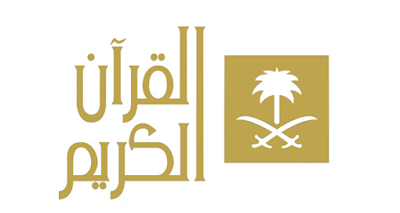 موقع إذاعة القرآن الكريم السعودية المستودع الدعوي الرقمي